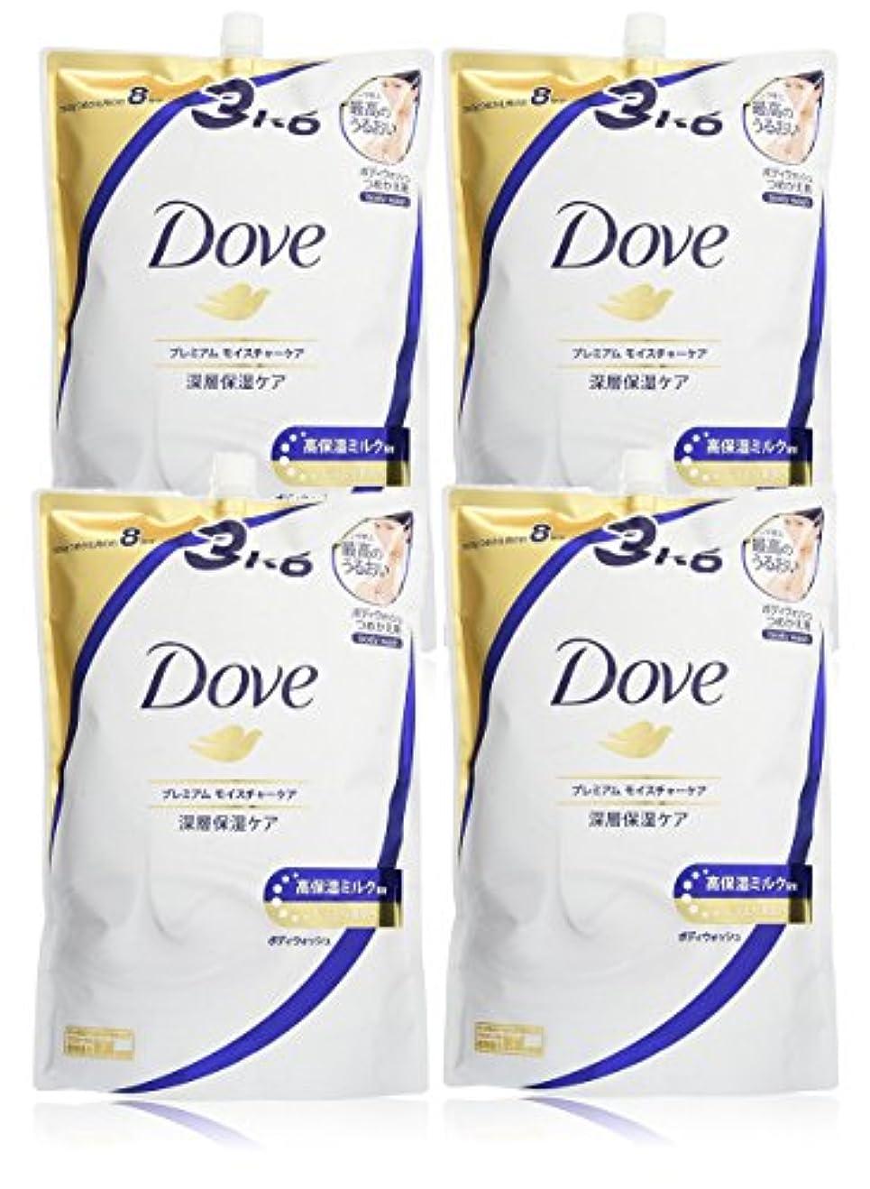 販売員原点船酔い【ケース販売】 Dove(ダヴ) ボディウォッシュ プレミアム モイスチャーケア つめかえ用 3kg×4個