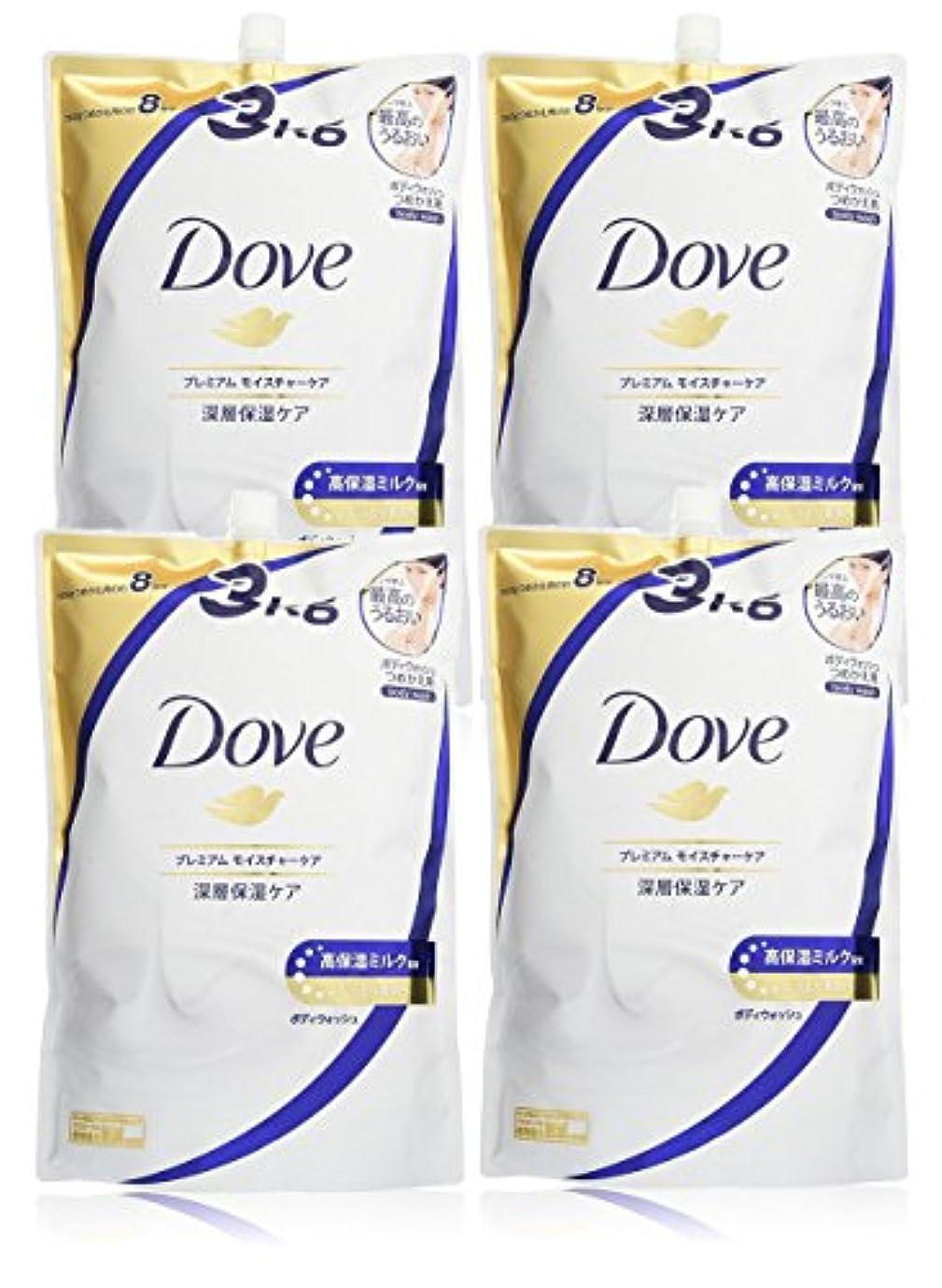 礼儀不平を言う分析的【ケース販売】 Dove(ダヴ) ボディウォッシュ プレミアム モイスチャーケア つめかえ用 3kg×4個