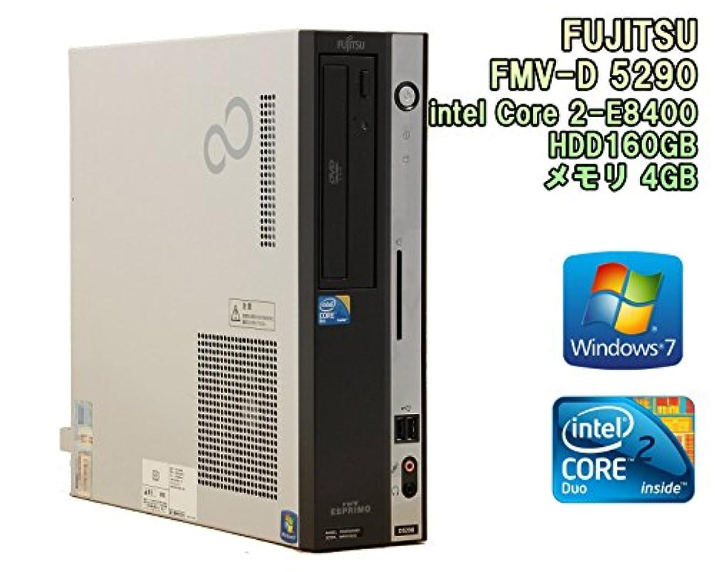 クスコ戸棚エントリ【初期設定済!★中古デスクトップパソコン※FD無しVer】富士通 ESPRIMO D5290 Windows7 Core 2 Duo E8400 3GHz メモリ4GB HDD160GB