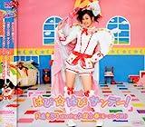 シングルV「はぴ☆はぴ サンデー!」 [DVD]