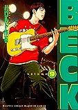 BECK(9) (月刊少年マガジンコミックス)