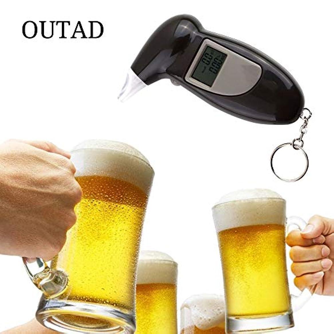 同一のテナント不平を言う2018プロフェッショナルアルコール呼気テスター飲酒分析計検出器テストキーホルダー飲酒ブリーザーライザーデバイスlcdスクリーン