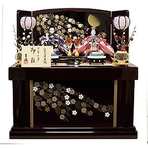 吉徳 雛人形 親王収納飾り 間口60×奥行41×高さ62cm 金彩しだれ桜台屏風 605454