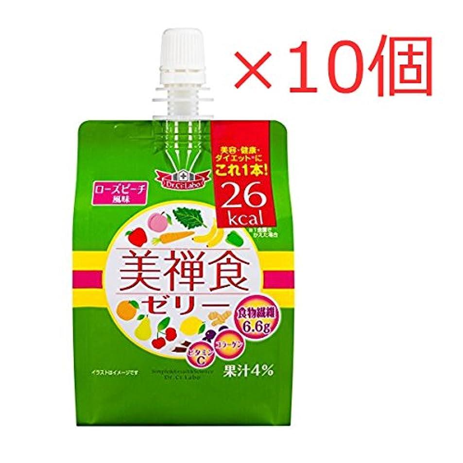 なだめるスーパーアクセントドクターシーラボ 美禅食ゼリー (ローズピーチ風味) 200g×10個セット