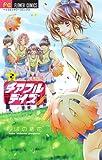 チアフルデイズ 2 (Betsucomiフラワーコミックス)