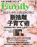 プレジデント Family (ファミリー) 2012年 05月号 [雑誌]