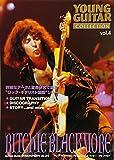 ヤングギター[コレクション] Vol.4 リッチーブラックモア 完全版 (ヤング・ギターコレクション)