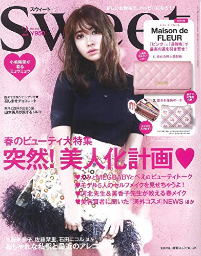 Sweet(スウィート) 2019年 2 月号