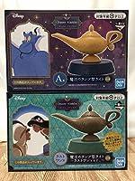 一番くじ ディズニー アラジン Disney Aladdin ラストワン賞 + A賞 魔法のランプ型ライト 2点セット