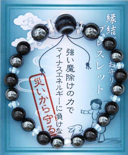 【神々の集う出雲より】縁結びブレスレット[メンズ] ~お守り(災いから守る)~【天眼石・ヘマタイト・オニキス】