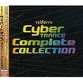 ヴェルファーレ・サイバートランス・コンプリート・コレクション(DVD付)