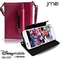 Disney Mobile on docomo DM-02H ケース JMEIオリジナルレザー手帳ケース Dandy ピンク(無地)