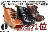 (ハンテン) HANG TEN レースアップ 編上げ ショート ブーツ キッズ ジュニア 19cm ブラック