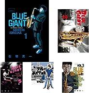 BLUE GIANT コミック 全10巻完結セット (ビッグコミックススペシャル)