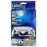 ZERO-1000 ( ゼロセン ) 【 LEDルームランプ 】 LEXUS  IS250 / 350 / IS-F ZRM-L906W