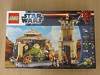 LEGO STARWARS 9516 レゴ スター・ウォーズ ジャバの宮殿