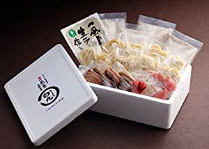 博多一風堂 冷凍ラーメン白丸4食+替玉5玉