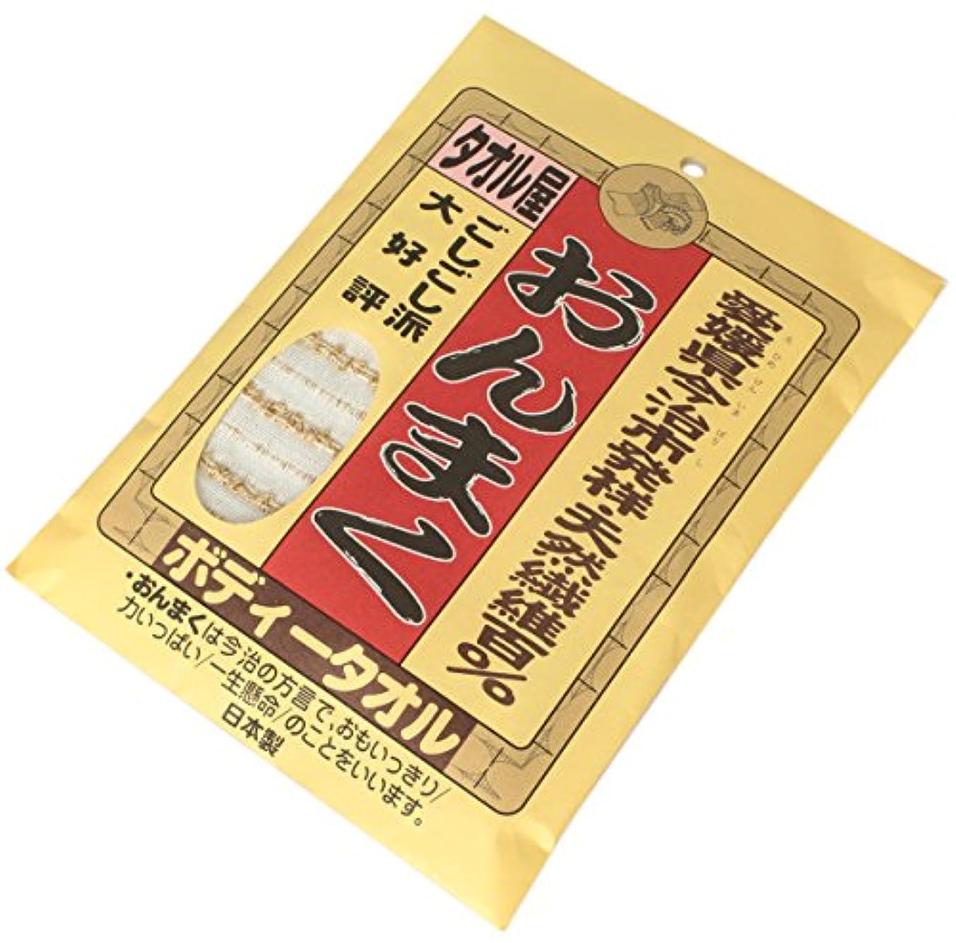 リーズ哲学博士右今治タオル ボディタオル 日本製 ハード おんまく