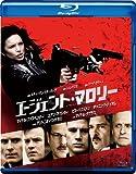エージェント・マロリー Blu-ray[Blu-ray/ブルーレイ]