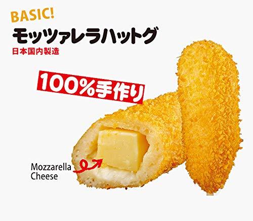 モッツァレラチーズホットドッグ3個セット 大人気新大久保韓国ホットドッグ、ジョンノハットグ、 のびのびチーズ (モツァレラチーズハットグ)