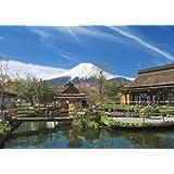 759ピース ジグソーパズル パズルの達人 富士の麓忍野八海-山梨 スモールピース(38x53cm)