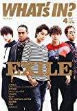 WHAT's IN? 2015年4月号 -