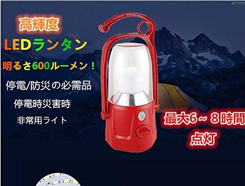 LEDランタン Miaotech 高輝度ランプ 明るさ600ルーメン 長寿命 屋外照明 おしゃれ USB充電式 キャンプ 野営 アウトドア防災グッズ