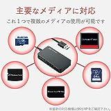 エレコム カードリーダー USB3.0 9倍速転送 スリムコネクタ ケーブル一体タイプ ブラック MR3-A006BK