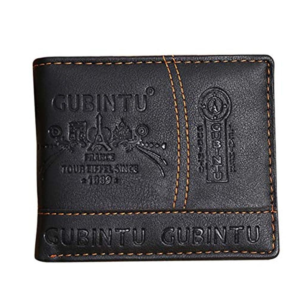 描写記念置換Tivollyff 超薄型GUBINTUファッションショート学生男財布PUレザー財布コインポケットカードマネーバッグホルダー ブラック