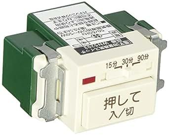 パナソニック(Panasonic) 埋込電子浴室換気スイッチ WN5293