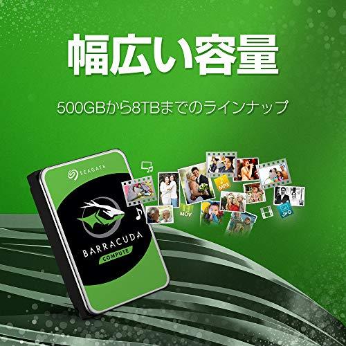 """『Seagate BarraCuda 3.5"""" 8TB 内蔵ハードディスク HDD 2年保証 6Gb/s 256MB 5400rpm 正規代理店品 ST8000DM004』の4枚目の画像"""