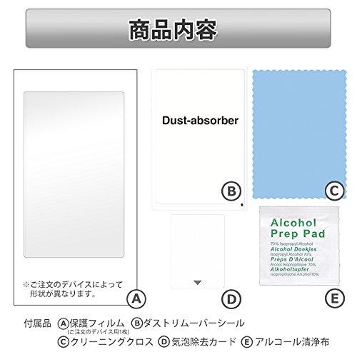 MS factory Lenovo yoga book 液晶保護 フィルム キーボード用 ペーパーライク 紙 のような描き心地 シート アンチグレア 反射低減 非光沢 レノボ ヨガブック 日本製 fiel.D MXPF-yogabook-PLkey