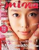 mina (ミーナ) 2013年 01月号 [雑誌]