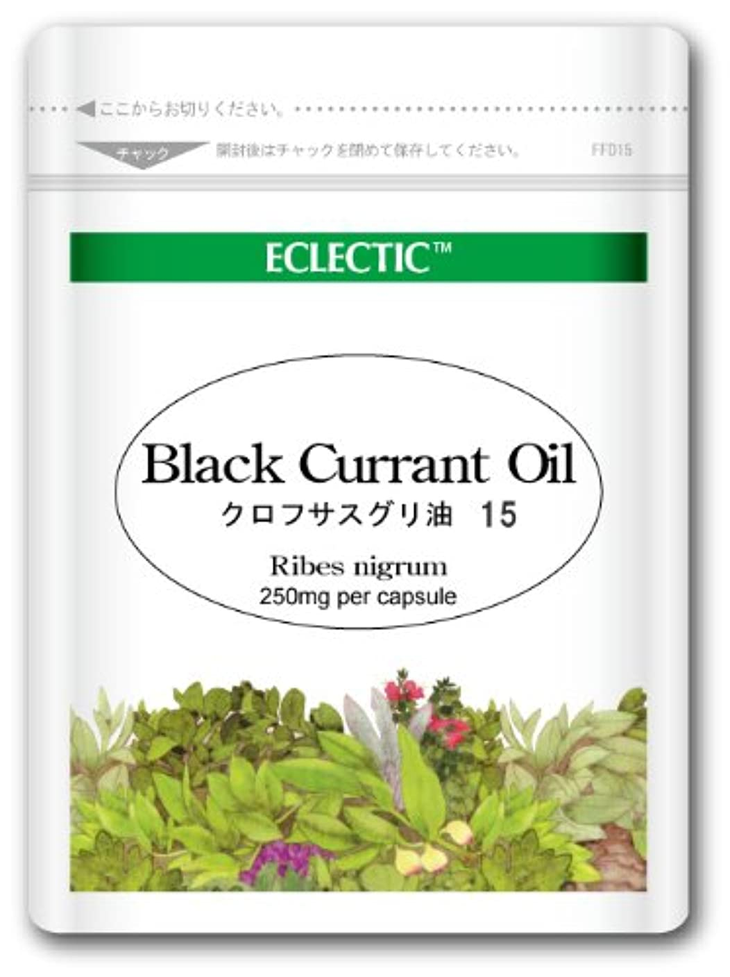 掻く首尾一貫した煙突【クロフサスグリ油 (Black Currant Oil) オイル 250mg 15カプセル Ecoパック / エクレクティック】