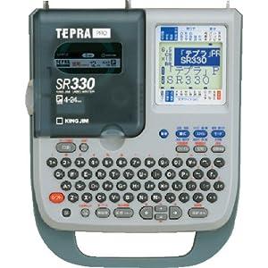 キングジム ラベルライター テプラPRO SR330