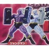 超造形魂 キン肉マン PART2 ジャンクマン 2種セット(原作イメージカラー:アニメイメージカラー)