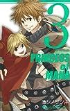 聖剣伝説 PRINCESS of MANA 3 (ガンガンコミックス)