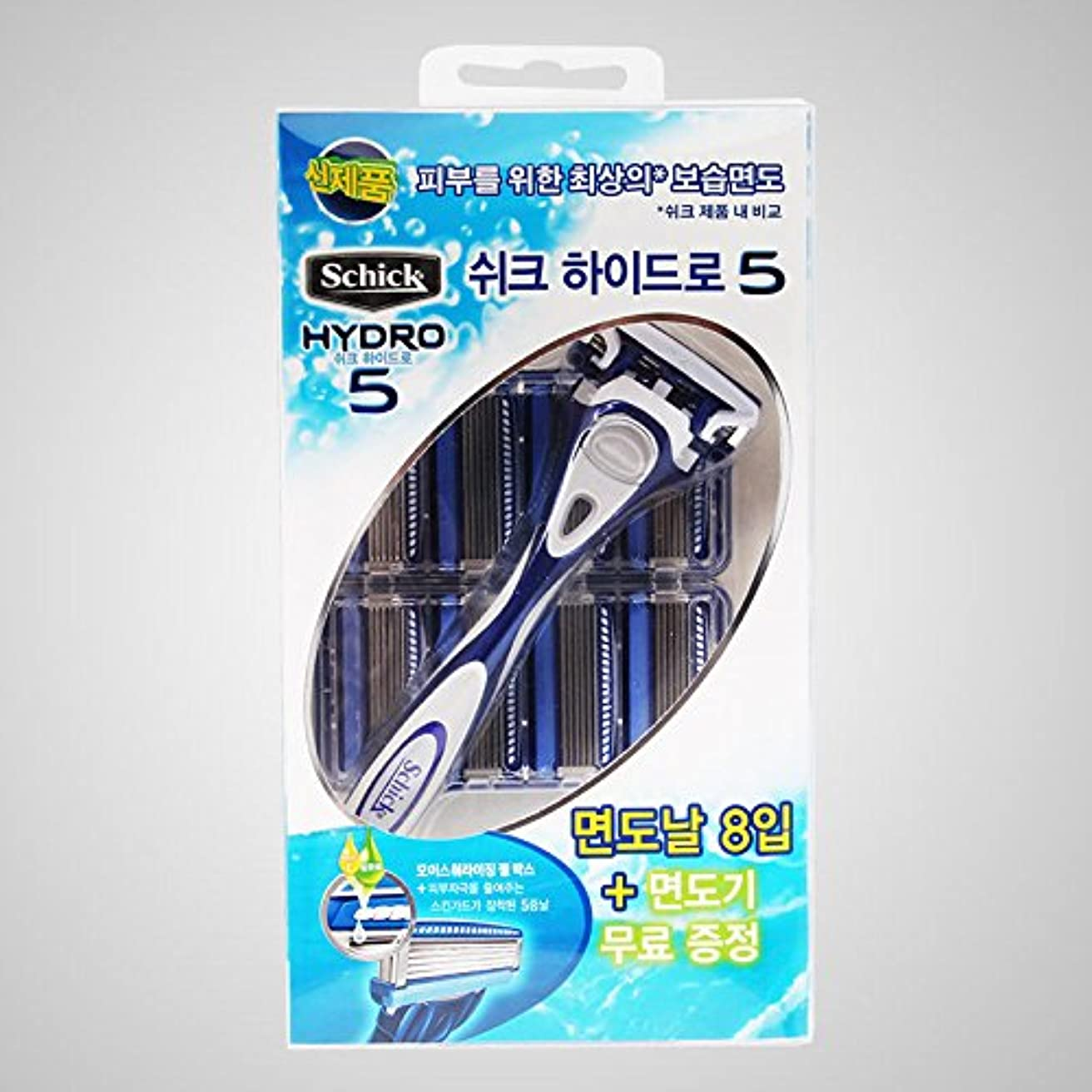 雇用国際縫い目Schick Hydro 5 Shaving 1 Razor with 9 カートリッジ [並行輸入品]