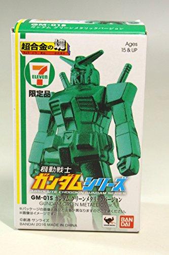 Mass of super-alloy Mobile Suit Gundam GM-01: Gundam Seven-Eleven limited