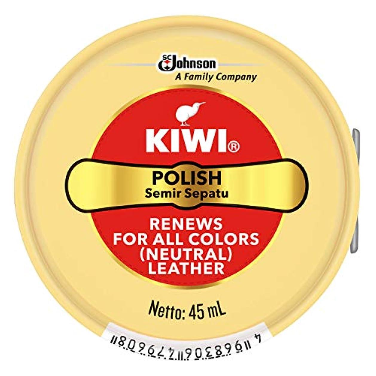ピット自己尊重見てKIWI 油性靴クリーム 全色用 45ml