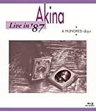 Live in '87・A HUNDRED days [Blu-ray]