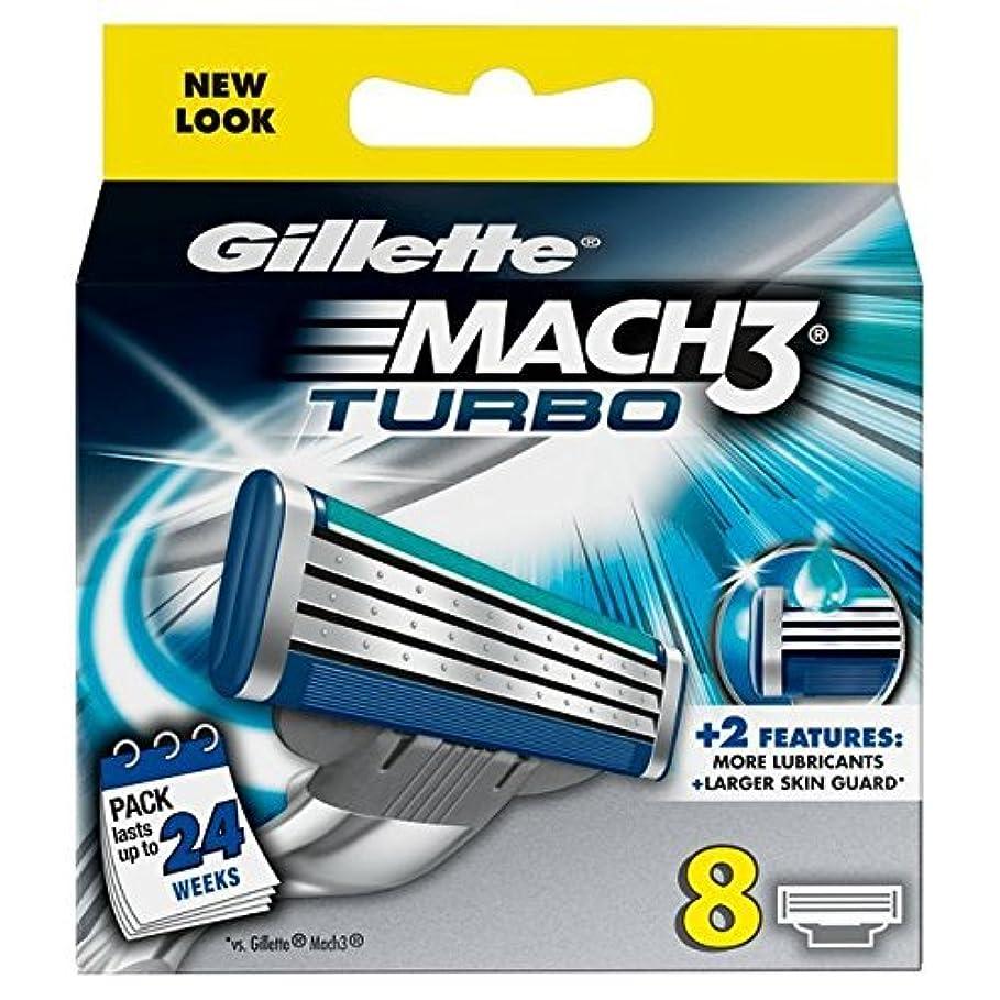 渦フライカイト怠けたジレット マッハ 3 ターボ 替刃8個入 Gillette Mach 3 Turbo [並行輸入品]
