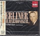 栄光のベルリン・フィルハーモニー管弦楽団その名指揮者たち(12)~フォルスター,ラインスドルフ