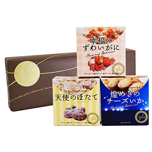 缶つま ギフト ズワイガニ ほたて イカ 海鮮 3種 セット おつまみ 缶詰