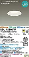 大光電機(DAIKO) LEDダウンライト (LED内蔵) LED 5.8W 電球色 2700K 温白色 3500K 昼白色 5000K DDL-4810FW