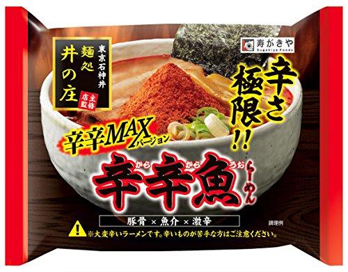 寿がきや 井の庄監修 辛辛魚ラーメン 辛辛MAXバージョン 135g×10袋