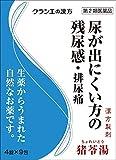 【第2類医薬品】「クラシエ」漢方猪苓湯エキス錠 36錠
