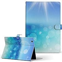 Lenovo TAB2 lenovo レノボ softbank ソフトバンク タブレット 手帳型 タブレットケース タブレットカバー カバー レザー ケース 手帳タイプ フリップ ダイアリー 二つ折り その他 砂浜 太陽 lenovotab2-001364-tb