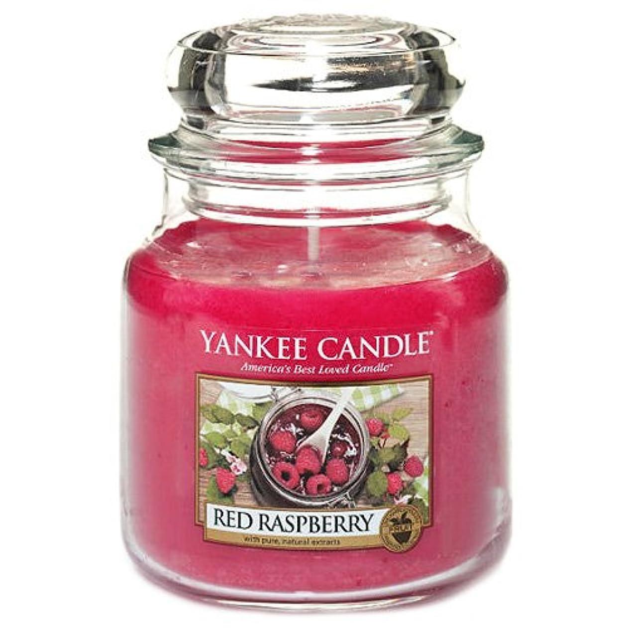 安全性裁定概念Yankee Candleレッドラズベリーミディアムジャーキャンドル、フルーツ香り