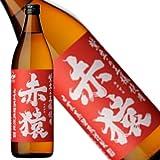 小正醸造 赤猿 25度 瓶 900ml  [鹿児島県]